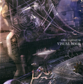 FFXIII LE OST Booklet3
