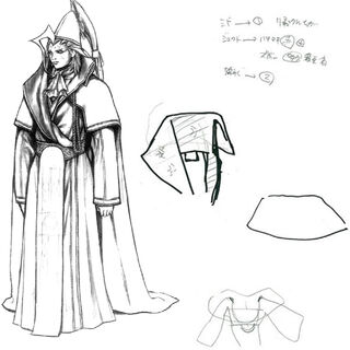 Concept artwork of Seymour.