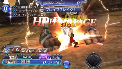 DFFOO Fire Tackle