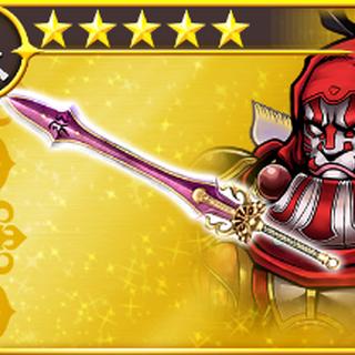 Genji Blade (weapon) | Final Fantasy Wiki | Fandom