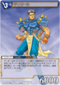 Dion TCG.png