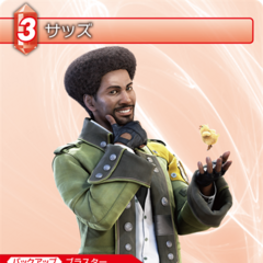 Trading card depicting Sazh's render.