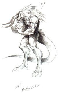 Galian Beast FFVII Art