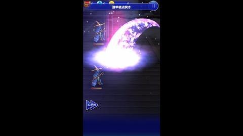 【FFRK】ディリータ必殺技『強甲破点突き』