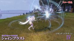 DFF2015 Radiant Blast