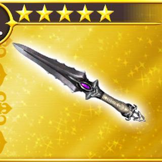 Assassin's Dagger (V).