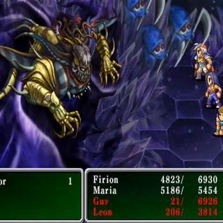 Curse XVI in the PSP version.