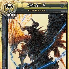 Bahamut's card in <i>Lord of Vermilion</i>.