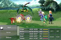 Mage arrows ffiv ios