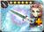 DFFOO Air Knife (V)+