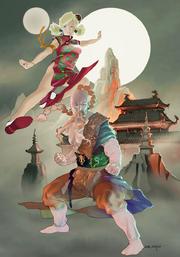 Chapitre de Yang