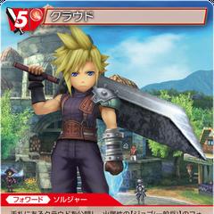 Карта с изображением Клауда из <i>Final Fantasy Explorers</i>.