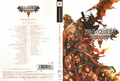 DOCFFVII OST LE Box3