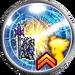 FFRK Unknown Kimahri SB Icon 2