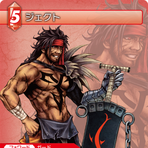 Trading card of Jecht's <i>Dissidia</i> art.