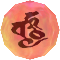 <b>Kilika Sphere</b> - A fiery sphere that creates a flame.