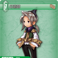 Trading card of Luneth as an Evoker.