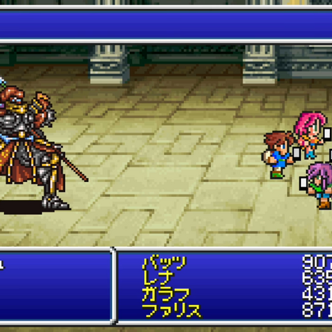 Bartz, Lenna, Galuf and Faris using
