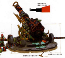 Machina (Final Fantasy X)