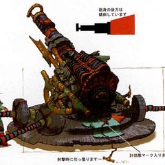 Machina cannon artwork.