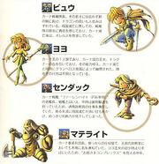 BahamutLagoon-Characters