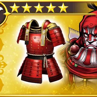 Genji Armor.