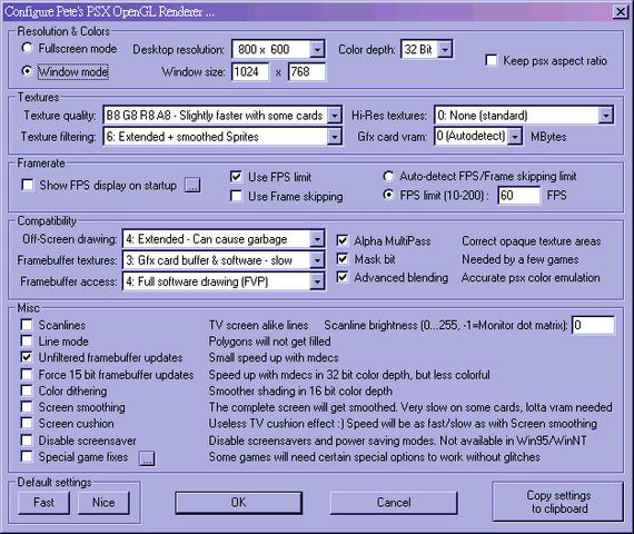 File:Epsxe video config inpursuit.png