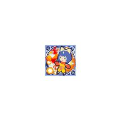 Rebirth Flame (SSR).