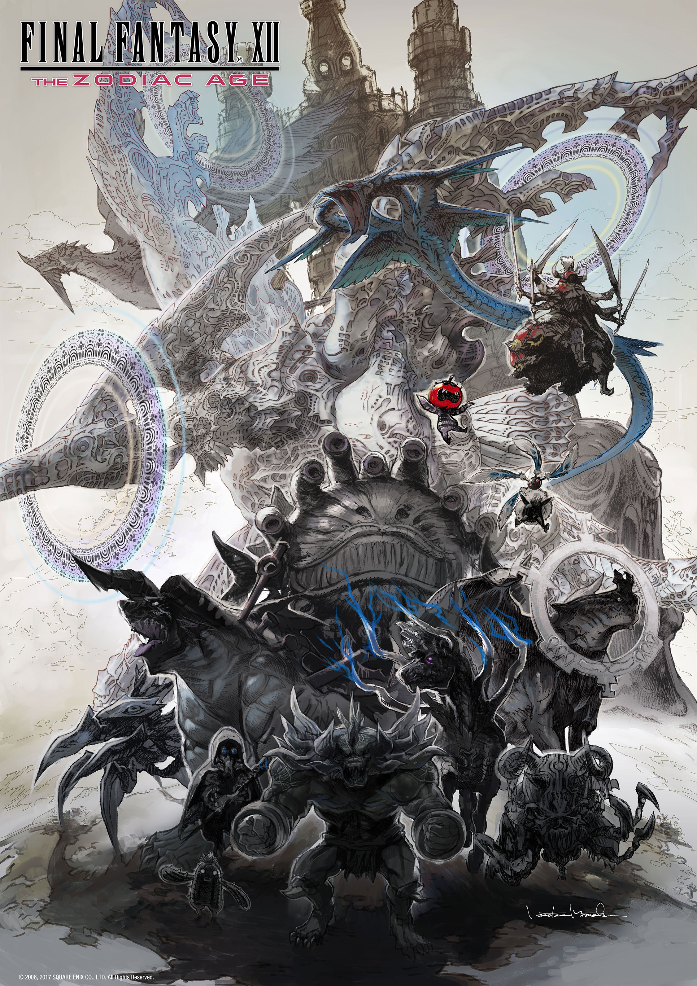Final Fantasy Xii Final Fantasy Wiki Fandom