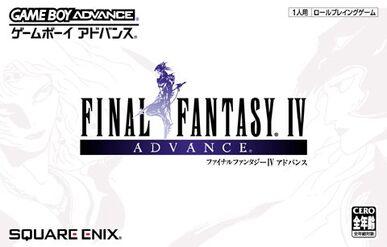 Ff4jadvancebox