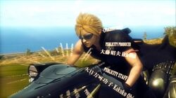 Final fantasy 7 advent children ending credits