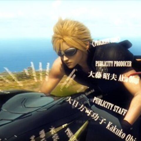 Cloud making a delivery at the end of <i>Final Fantasy VII: Advent Children</i>.