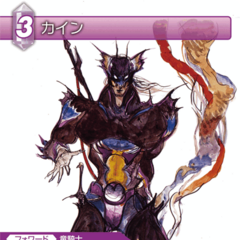 Trading card of Kain's Yoshitaka Amano artwork.