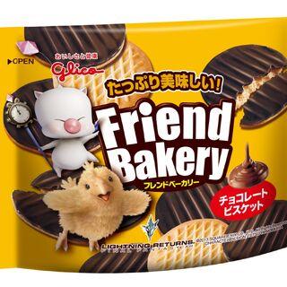 Mog com o Pinto Chocobo no Friend Bakery.