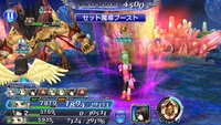 DFFOO Set Madou Boost