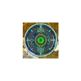 Etro's symbol.