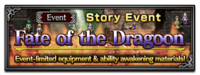FFBE Event Fate of the Dragoon