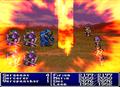 FFII Ultima6 PS.png