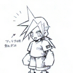 Sketch of a Young Cloud.