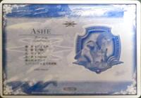 Ashe-002-xiipin-card