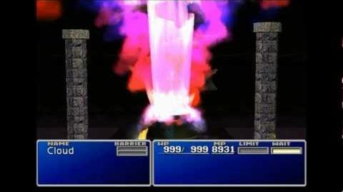 Black Cauldron - Hades summon sequence - FFVII