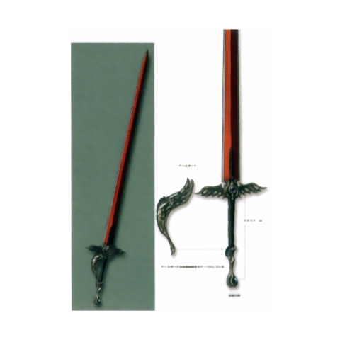 Genesis's sword
