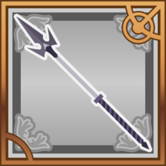 Mythril Spear (N+).