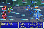 FFII Blizzard12 All GBA
