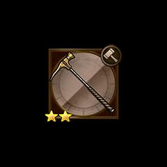 Mythril Hammer.