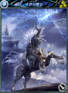 Mobius - Ixion R3 Ability Card