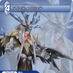 <i>Dissidia</i> EX Mode trading card.
