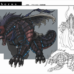 Concept artwork of Azul in his Behemoth-like Arch Azul form in <i>Dirge of Cerberus -Final Fantasy VII-</i>.