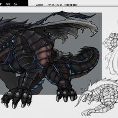 Концепт-арт Азула в бегемотоподобной форме??Архи-Азула в <i>Dirge of Cerberus -Final Fantasy VII-</i>.