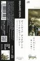 D012FF OST Obi1